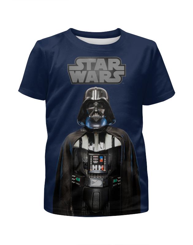 Printio Звёздные войны футболка с полной запечаткой для мальчиков printio звёздные войны