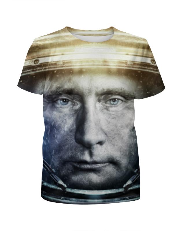 Printio Владимир путин футболка с полной запечаткой для мальчиков printio путин президент америки 2016