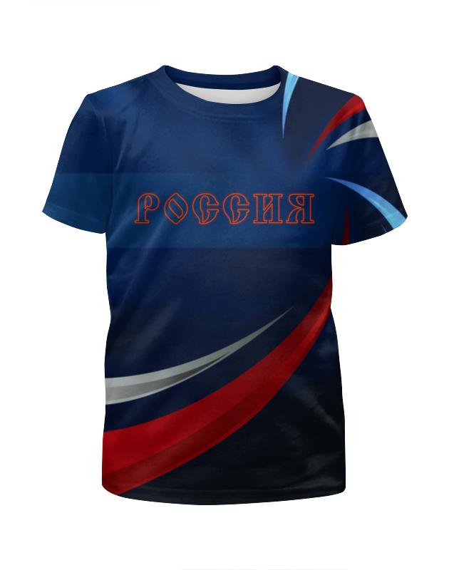 Футболка с полной запечаткой для мальчиков Printio Россия printio футболка с полной запечаткой для мальчиков