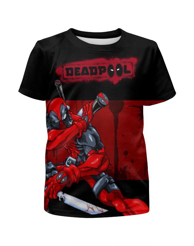 Футболка с полной запечаткой для мальчиков Printio Dead pool футболка с полной запечаткой для мальчиков printio bats spawn arsb