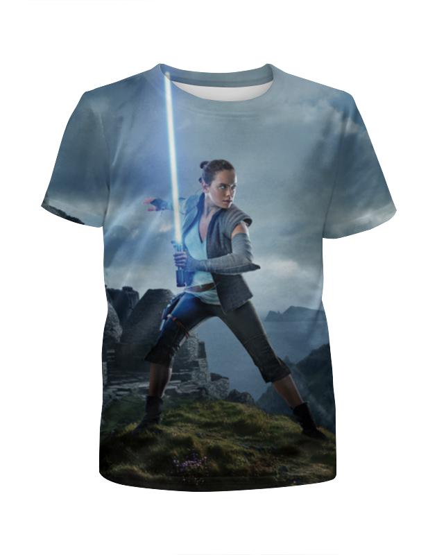 Футболка с полной запечаткой для мальчиков Printio Звездные войны - рей футболка с полной запечаткой мужская printio звездные войны рей