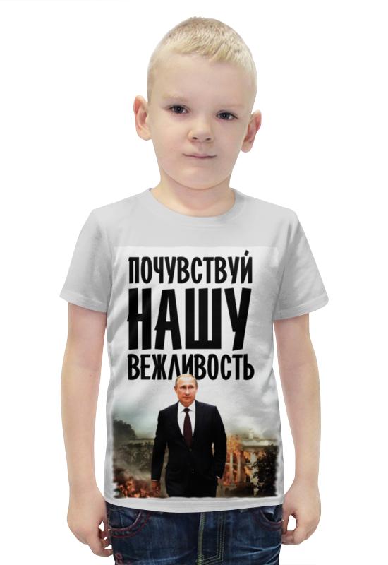 Футболка с полной запечаткой для мальчиков Printio Putin футболка с полной запечаткой для мальчиков printio bats spawn arsb