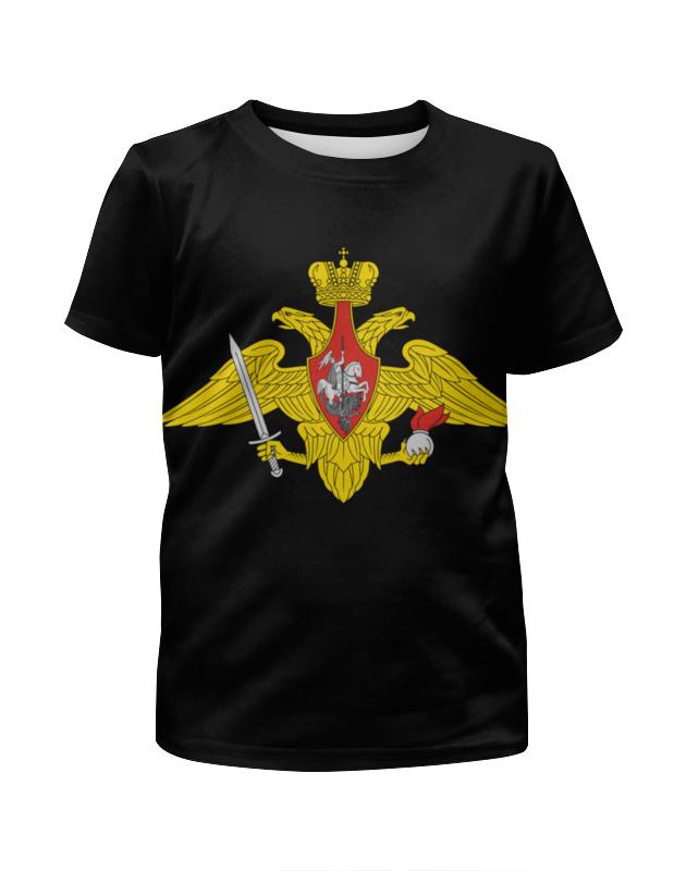 Футболка с полной запечаткой для мальчиков Printio Вооружённые силы. эмблема футболка с полной запечаткой мужская printio вооружённые силы эмблема