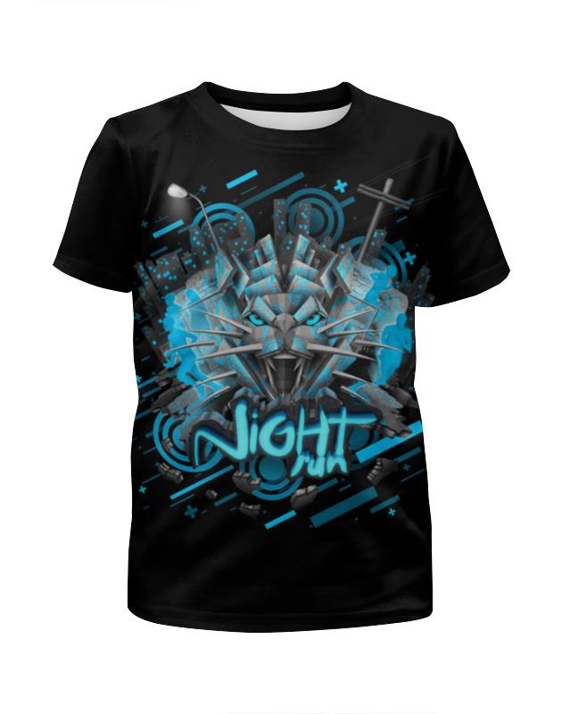 Футболка с полной запечаткой для мальчиков Printio Night run футболка с полной запечаткой для мальчиков printio bats spawn arsb