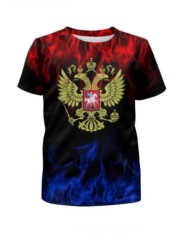 Футболка с полной запечаткой для мальчиков Printio Россия футболка с полной запечаткой для мальчиков printio werewolf