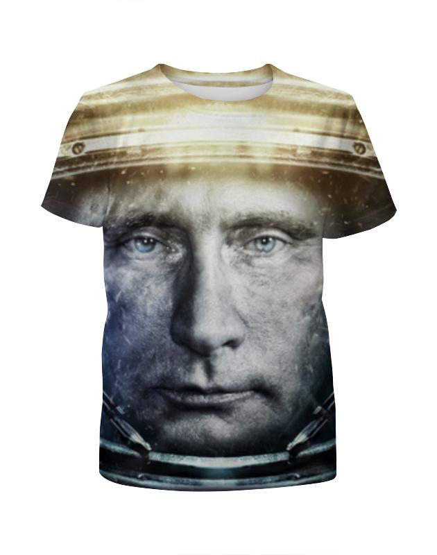 Футболка с полной запечаткой для мальчиков Printio Президент россии футболка с полной запечаткой для мальчиков printio президент россии в в путин mr putin