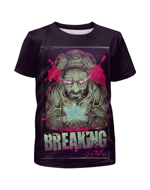 Футболка с полной запечаткой для мальчиков Printio Breaking bad футболка с полной запечаткой для мальчиков printio breaking bad