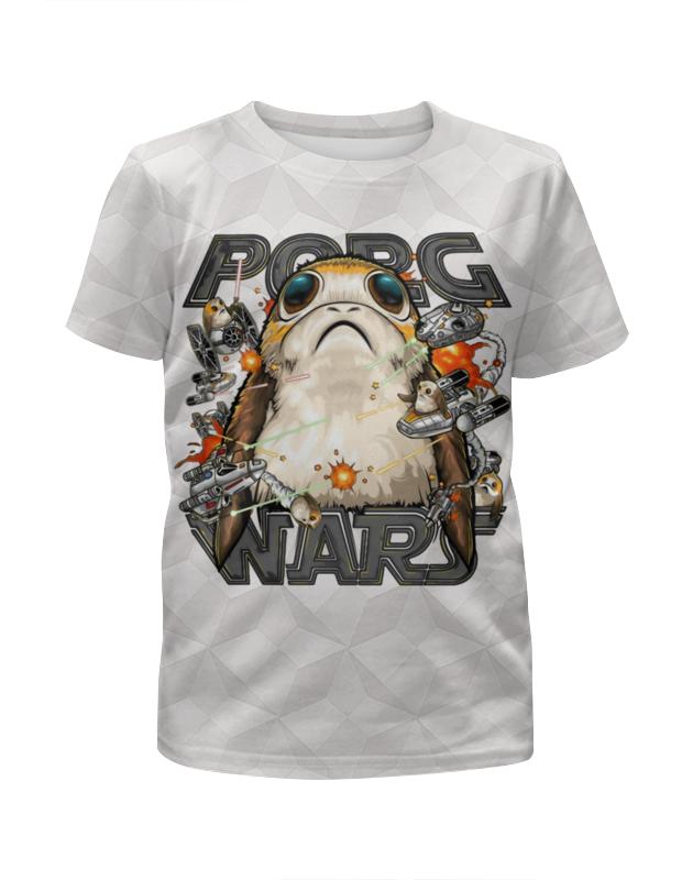 Футболка с полной запечаткой для мальчиков Printio Porg wars design футболка с полной запечаткой для девочек printio porg wars design