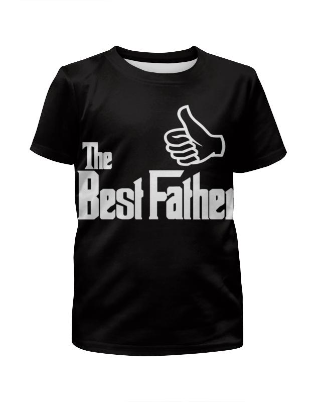 Футболка с полной запечаткой для мальчиков Printio Лучший отец футболка с полной запечаткой для мальчиков printio bats spawn arsb