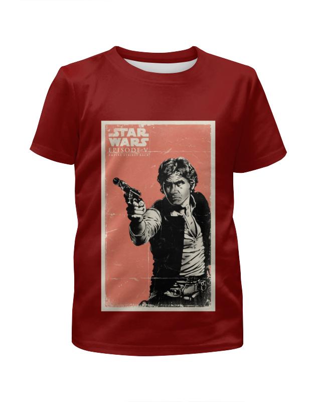 Футболка с полной запечаткой для мальчиков Printio Звёздные войны футболка с полной запечаткой для мальчиков printio звездные войны эпизод 7 – пробуждение силы