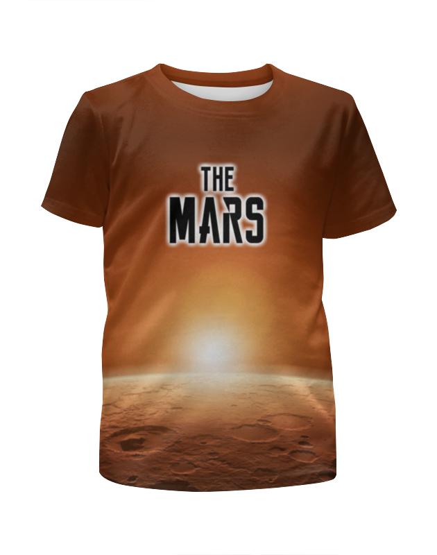 Футболка с полной запечаткой для мальчиков Printio The mars (the planet) футболка с полной запечаткой для мальчиков printio марс атакует mars attacks