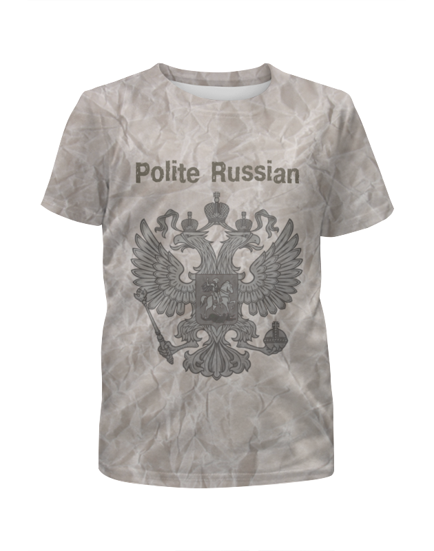Футболка с полной запечаткой для мальчиков Printio Вежливый русский футболка с полной запечаткой мужская printio добро пожаловать в восторг
