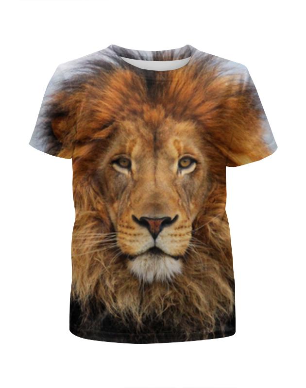Футболка с полной запечаткой для мальчиков Printio Лев - царь зверей футболка классическая printio лев царь зверей