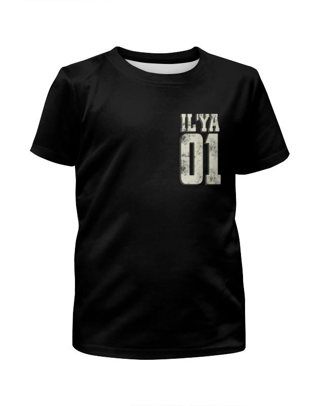 Футболка с полной запечаткой для мальчиков Printio Игорь 01 футболка с полной запечаткой для мальчиков printio игорь