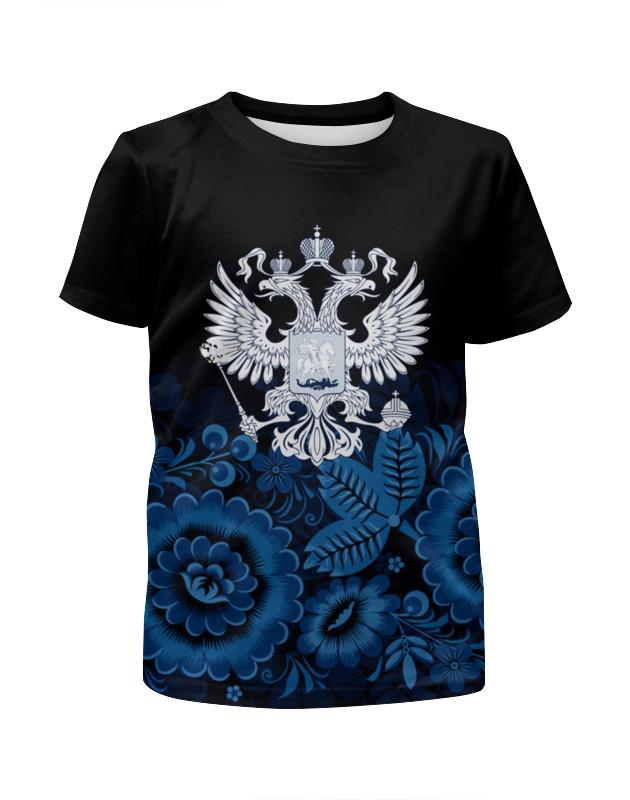 Фото - Футболка с полной запечаткой для мальчиков Printio Россия футболка с полной запечаткой для мальчиков printio фиалки