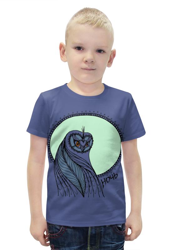 Футболка с полной запечаткой для мальчиков Printio Совушка ночь футболка с полной запечаткой для мальчиков printio ночь всех святых