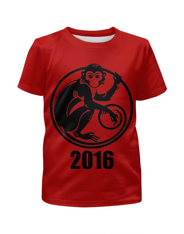 Футболка с полной запечаткой для мальчиков Printio 2016 - год обезьяны футболка с полной запечаткой для мальчиков printio новый год 2016