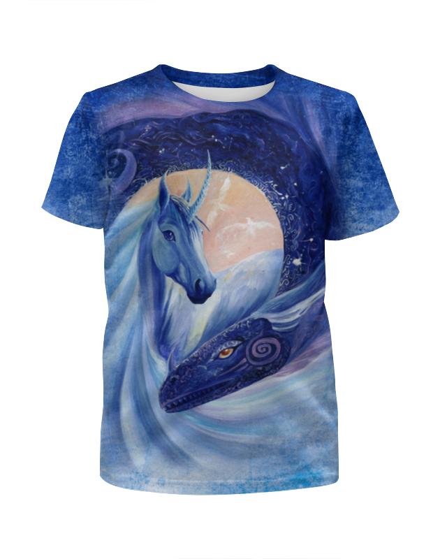 Фото - Printio Единорог и дракон футболка с полной запечаткой для мальчиков printio единорог