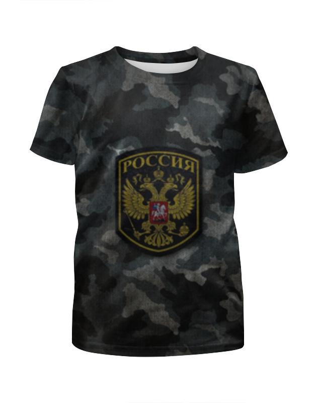 Футболка с полной запечаткой для мальчиков Printio Россия камуфляж футболка с полной запечаткой для мальчиков printio москва россия