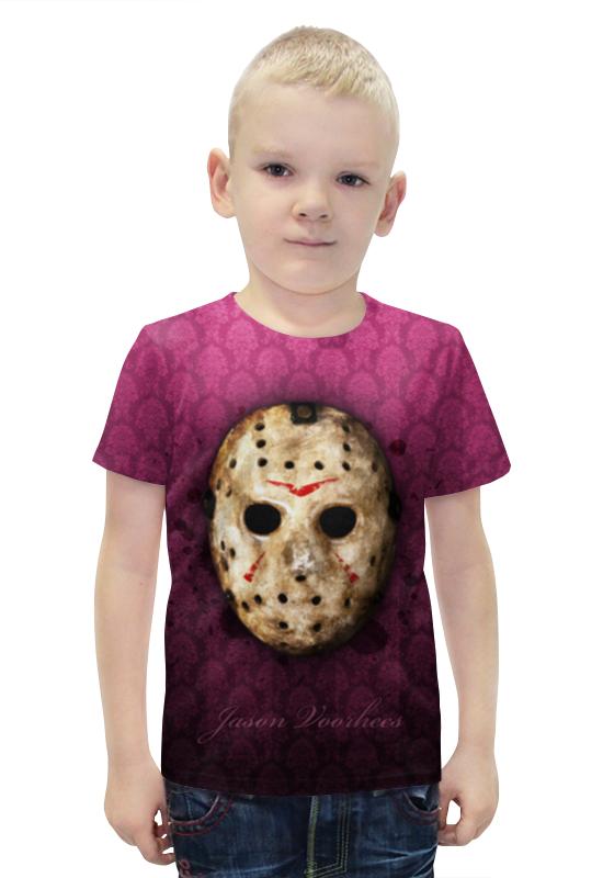 Футболка с полной запечаткой для мальчиков Printio Джейсон вурхиз (пятница 13) футболка с полной запечаткой для девочек printio джейсон
