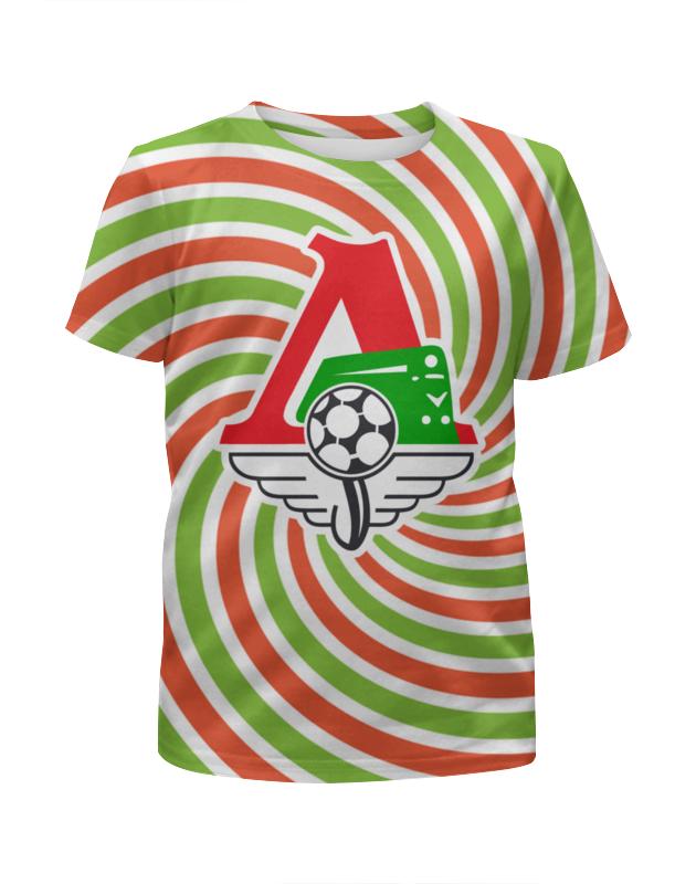 Футболка с полной запечаткой для мальчиков Printio Локомотив футболка с полной запечаткой для мальчиков printio warlock