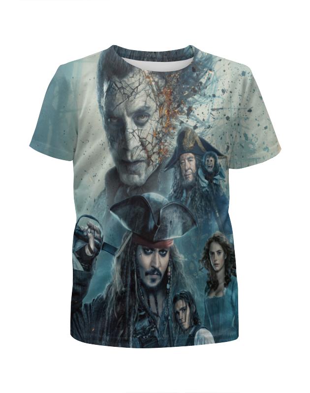 Printio Пираты карибского моря футболка с полной запечаткой для девочек printio пираты карибского моря