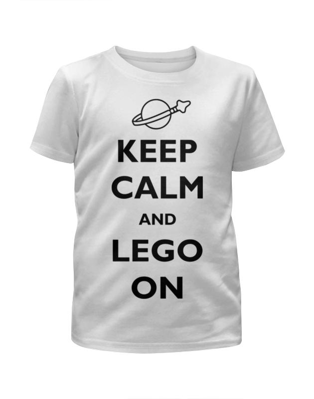 лучшая цена Printio Keep calm