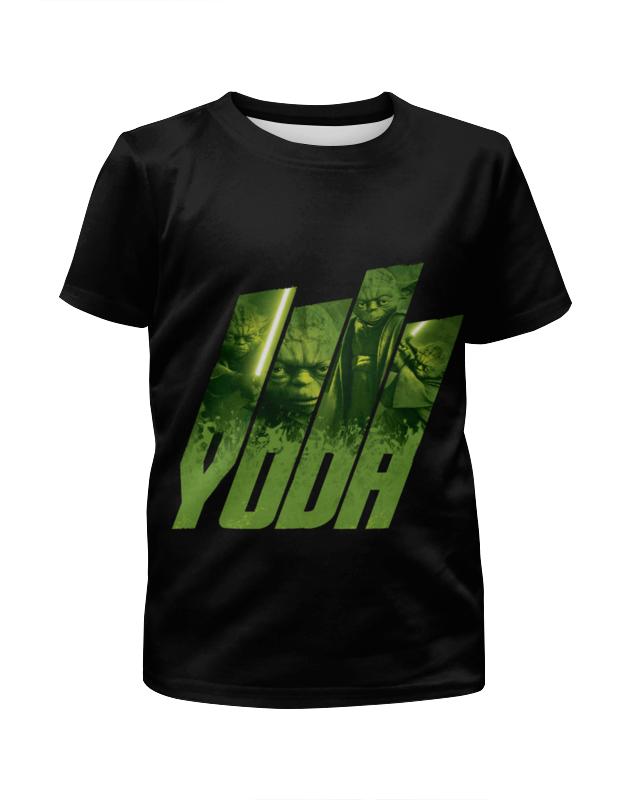 Printio Звёздные войны. мастер йода. футболка с полной запечаткой для мальчиков printio звёздные войны