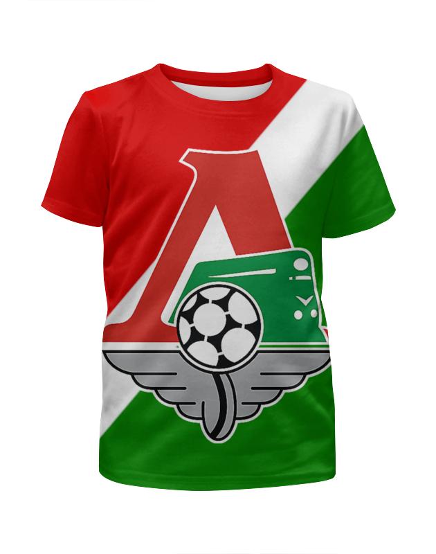 Футболка с полной запечаткой для мальчиков Printio Локомотив футболка с полной запечаткой женская printio локомотив пфк