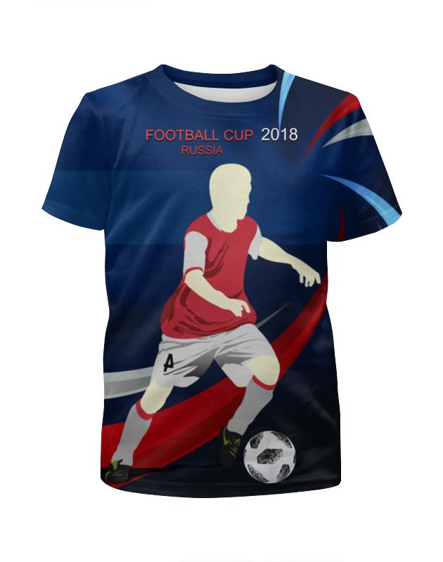 Футболка с полной запечаткой для мальчиков Printio Football russia футболка с полной запечаткой мужская printio football russia