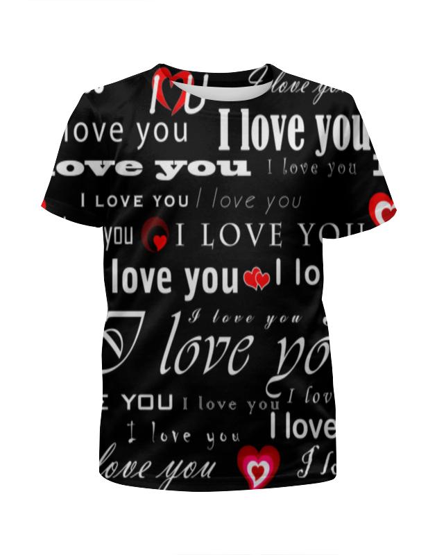 Футболка с полной запечаткой для мальчиков Printio Love you футболка для беременных printio мишка me to you