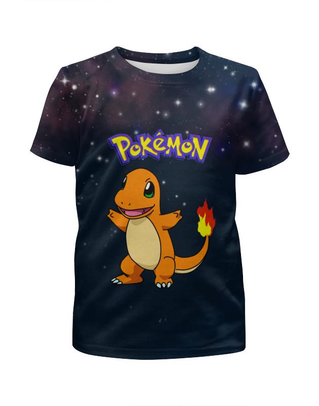 Printio Pokemon charmander футболка с полной запечаткой для мальчиков printio ящерица