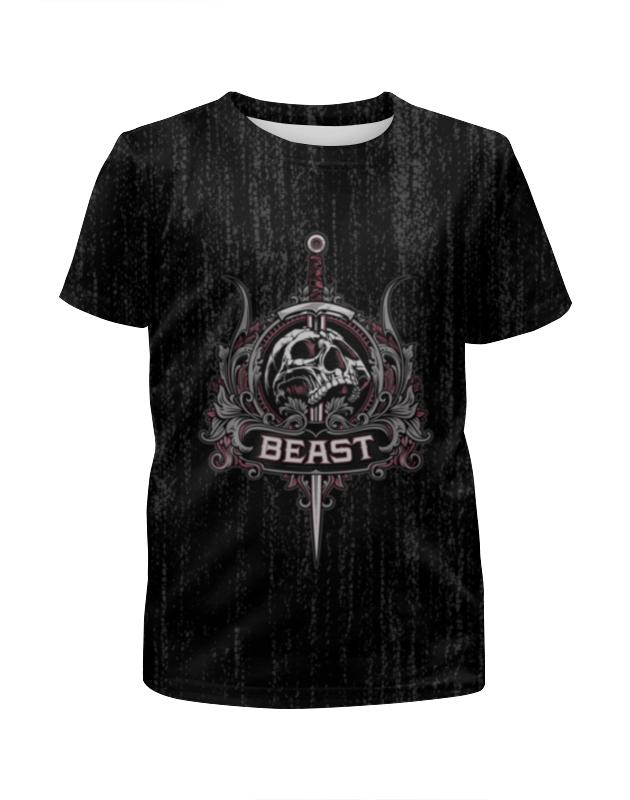 Printio Beast футболка с полной запечаткой мужская printio hyper beast