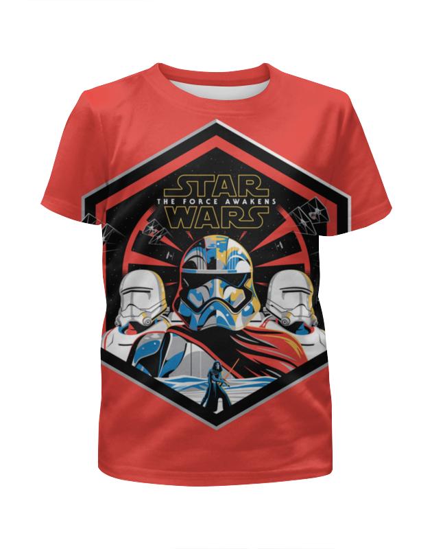 Футболка с полной запечаткой для мальчиков Printio Звездные войны футболка с полной запечаткой для мальчиков printio starwars звездные войны