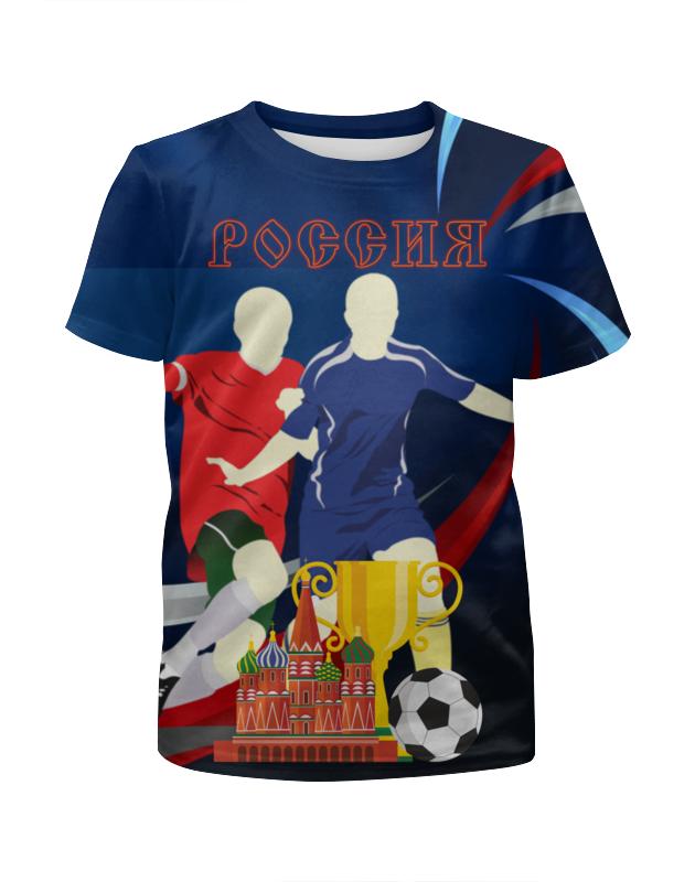 Футболка с полной запечаткой для мальчиков Printio Россия кремль (футбол) выставной в кремль 2222 ярославское шоссе