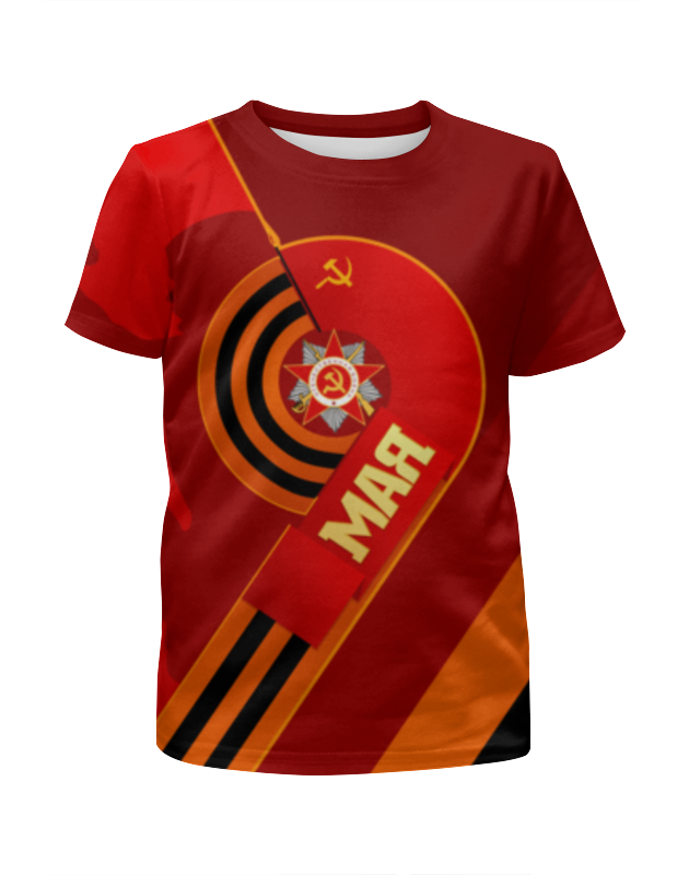 Футболка с полной запечаткой для мальчиков Printio День победы футболка с полной запечаткой для мальчиков printio bats spawn arsb