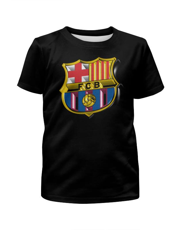 Футболка с полной запечаткой для мальчиков Printio Фк барселона футболка с полной запечаткой для мальчиков printio фруктовая