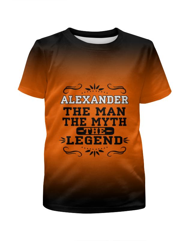 Printio Александр футболка с полной запечаткой для мальчиков printio александр радулов