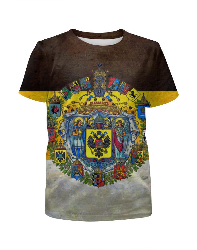 купить Футболка с полной запечаткой для мальчиков Printio Флаг российской империи по цене 1190 рублей