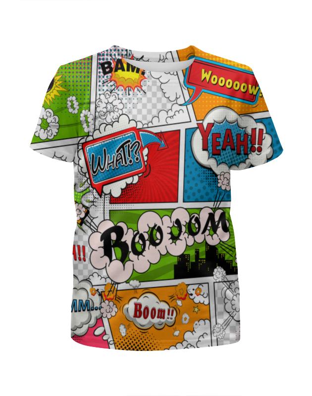 Футболка с полной запечаткой для мальчиков Printio Pop art still футболка print bar still rocking