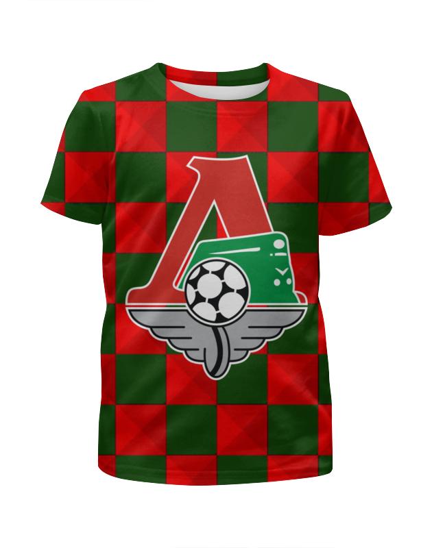 Printio Локомотив пфк футболка с полной запечаткой для мальчиков printio локомотив