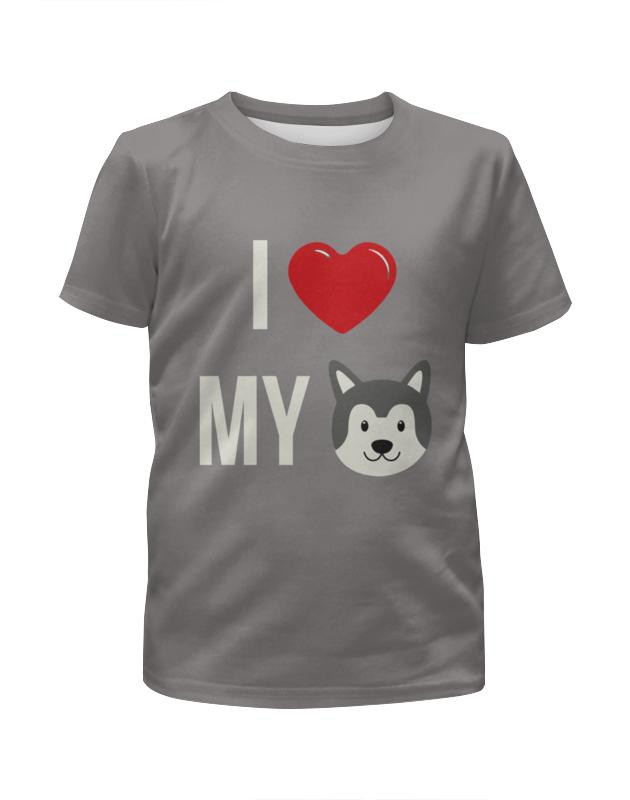 Футболка с полной запечаткой для мальчиков Printio Я люблю свою собаку футболка с полной запечаткой для мальчиков printio i love russia я люблю россию