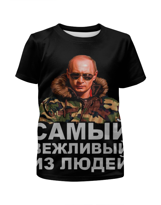 Футболка с полной запечаткой для мальчиков Printio Путин / самый вежливый из людей футболка классическая printio путин самый вежливый из людей