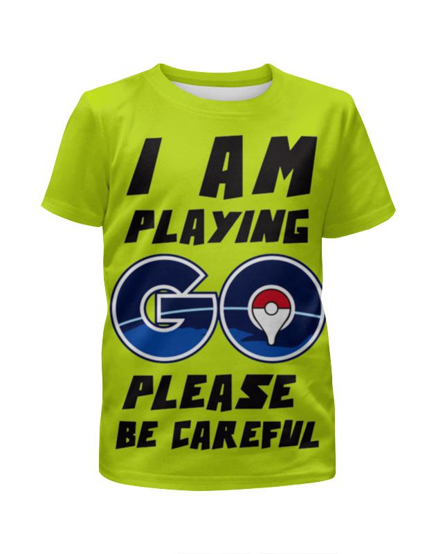 Футболка с полной запечаткой для мальчиков Printio Pokebol go футболка с полной запечаткой для мальчиков printio фруктовая