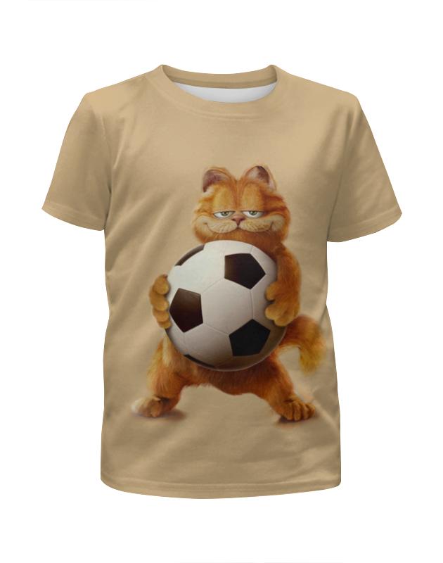 Футболка с полной запечаткой для мальчиков Printio Гарфилд футболист футболка с полной запечаткой мужская printio футболист