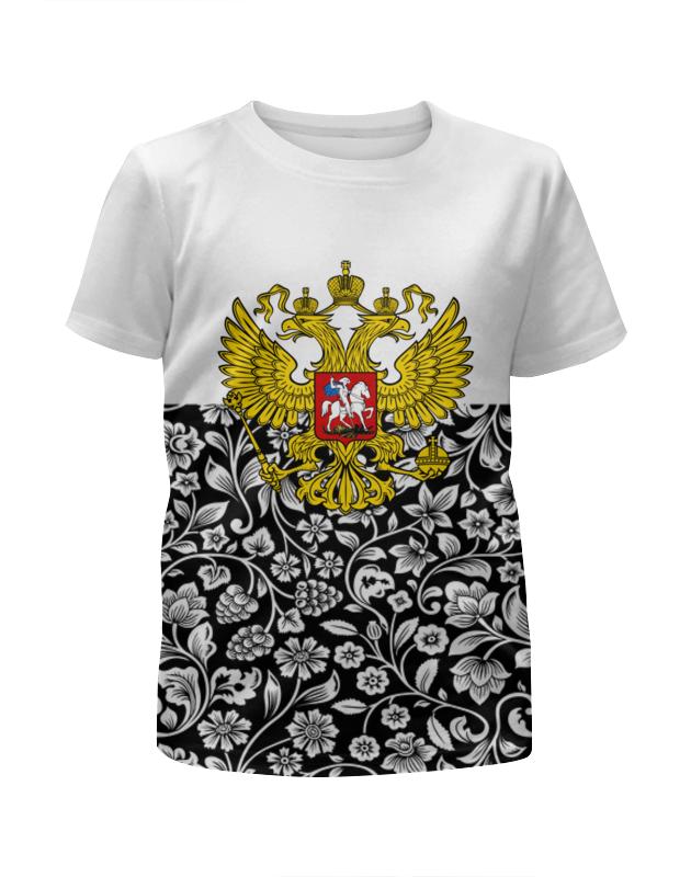 Printio Цветы и герб футболка с полной запечаткой для мальчиков printio фантастические цветы