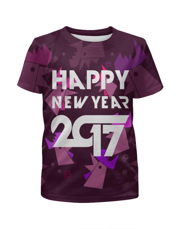 Printio Happy new year футболка с полной запечаткой для мальчиков printio cock happy new year