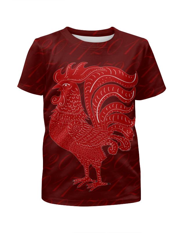 Футболка с полной запечаткой для мальчиков Printio Новый год 2017 футболка с полной запечаткой для мальчиков printio новый год 2016