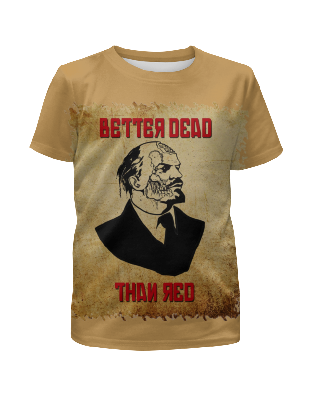 Футболка с полной запечаткой для мальчиков Printio Lenin russian zombie boss футболка с полной запечаткой для мальчиков printio зомби zombie