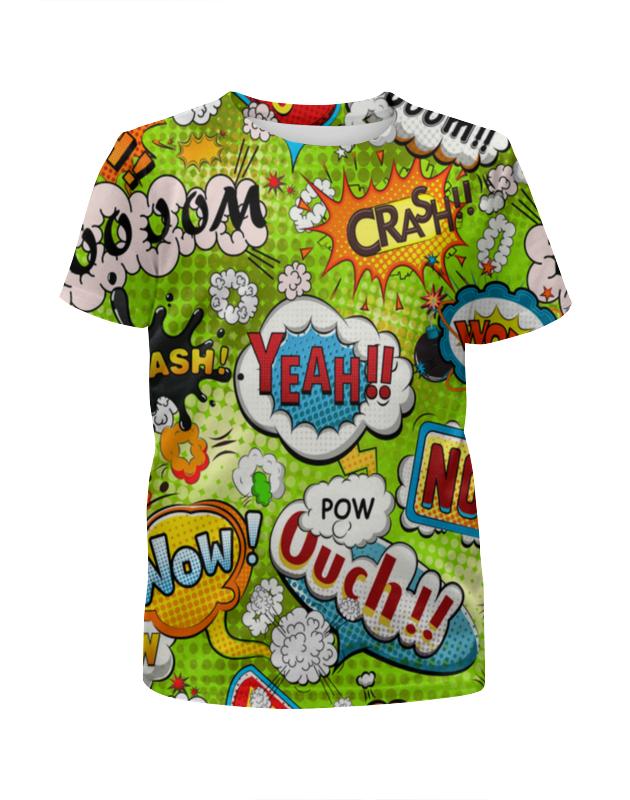 Футболка с полной запечаткой для мальчиков Printio Поп арт футболка с полной запечаткой для мальчиков printio весёлый арт